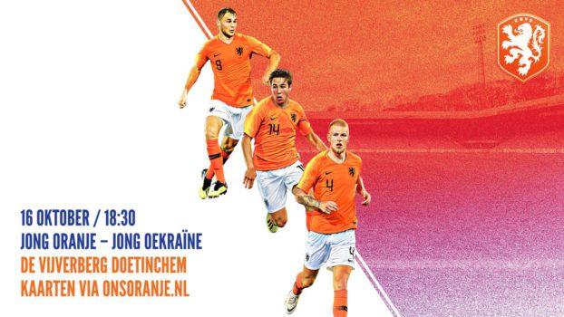 Jong Oranje speelt 16 oktober op De Vijverberg tegen Oekraïne
