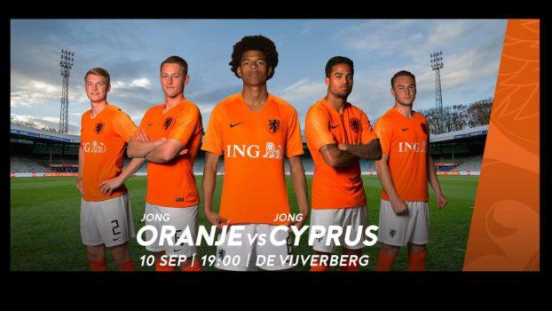 Jong Oranje komt naar De Vijverberg